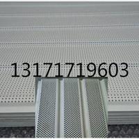 镀锌穿孔压型钢板吸音板表面处理方法
