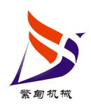 繁甸传动机械(上海)有限公司