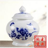 供应定做陶瓷罐子生产厂家