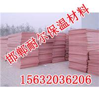 邯郸县耐尔保温材料有限公司