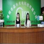 深圳市晶木光电科技有限公司
