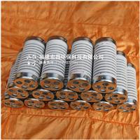 供应阻尼电阻 阻尼电阻厂家 阻尼电阻价格