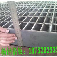 供应镀锌格栅板价格,插接格栅板价格/厂家