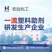 北京复合钙锌稳定剂 江西宏远化工就是好