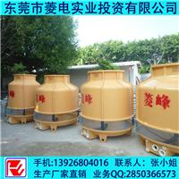 供应LFH-40T耐高温冷却塔
