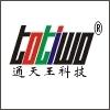 深圳市通天王科技有限公司