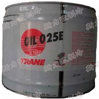 供应特灵OIL00025E冷冻油,特灵冷冻油