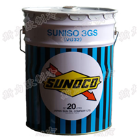 供应太阳牌冷冻油,太阳3GS冷冻油