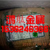 韩国进口象唛琴钢线 进口镀镍不锈钢精线