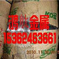 碳钢镀镍线 镀镍线 韩国大新碳钢镀镍线
