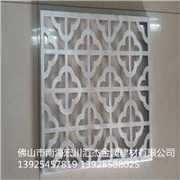 供应铝双曲幕墙铝雕花外墙板厂