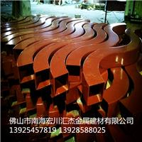 供应双曲铝单板造型铝幕墙飞翼生产厂
