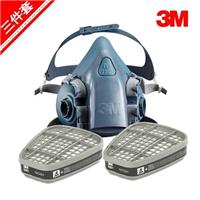 3m7502防毒面具
