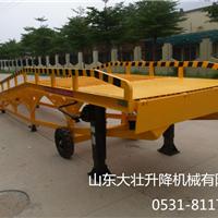 供应移动式登车桥固定登车桥  山东大壮