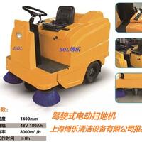 供应电瓶驱动驾驶式扫地车