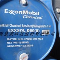 埃克森美孚防锈液用碳氢溶剂油