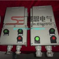 供应BQC-10防爆电磁启动器 防爆电磁启动器