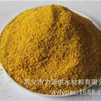 丽江市黄色粉末聚合氯化铝污水处理效果好