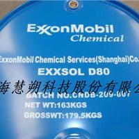 供应防锈用碳氢溶剂EXXSOL D80