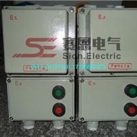 BQC-100防爆电磁启动器 防爆电磁启动器