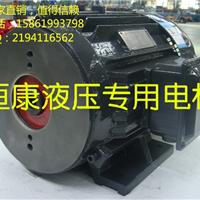 供应江苏盐城 CY14-1D柱塞泵配套电机 平头