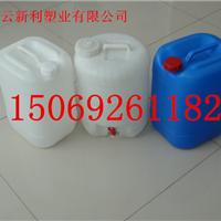 供应小口25升塑料桶、25KG塑料罐生产厂家
