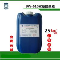 供应金属机加工全合成水基磨削液