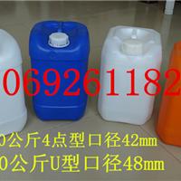 供应高强度耐酸碱10升方形塑料桶