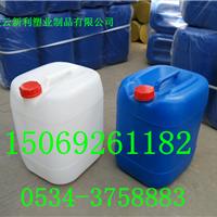 供应闭口蓝色25升塑料桶小口方形25KG塑料桶
