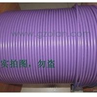 供应西门子紫色DP网络电缆