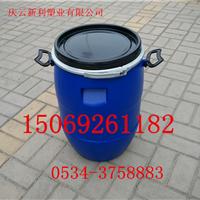 供应化工专用塑料桶大口50升卡子塑料桶价格