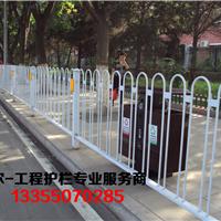 供应市政交通护栏马路护栏