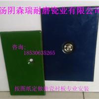 供应搪瓷衬板 新型高耐磨防粘搪瓷衬板安装