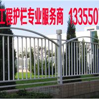 锌飞锌钢小区围栏栅栏学校护栏