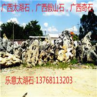 供应太湖石、假山石、园林景观石