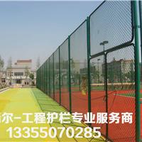 厂家直销球场防护网铁路防护网高速防护网