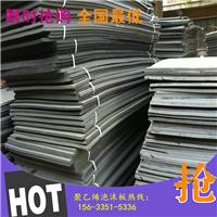 保质供应低发泡聚乙烯闭孔泡沫板 填缝板