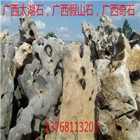 供应广西太湖石 广西假山石 广西景观假山石