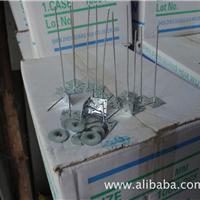 深圳地区:光华牌铝制保温钉、岩棉钉