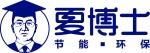 无锡夏博士新能源科技有限公司