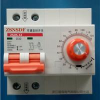 供应DZ47(C45)型水泵定时开关