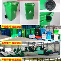 供应塑料垃圾桶、垃圾箱