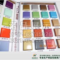 供应2015年新款烤漆橱柜门板面板样品册