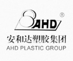 深圳市安和达塑胶制品有限公司