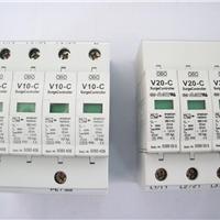 供应V25-B/3 N高仿OBO浪涌保护器