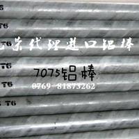 供应西南6063铝棒 铝合金棒材 LY12铝棒