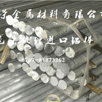 供应42crmo圆钢 42crmo渗碳齿轮钢