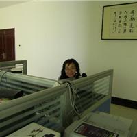 聊城市东昌府区易晟元电暖材料销售中心