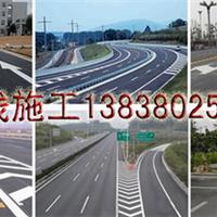 山东标线施工青岛道路划线济南交通划标线