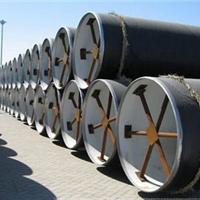 供应特加强级环氧煤沥青防腐钢管
